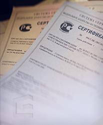 Сертификат сейсмостойкости , получить в компании Астелс