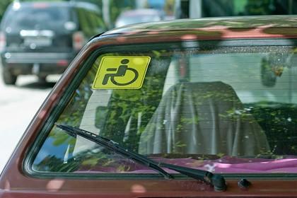 ГОСТ на оборудование для водителей-инвалидов