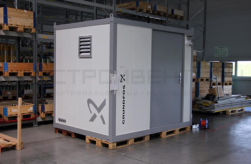 Аттестация на сейсмостойкость контейнера Грундфос
