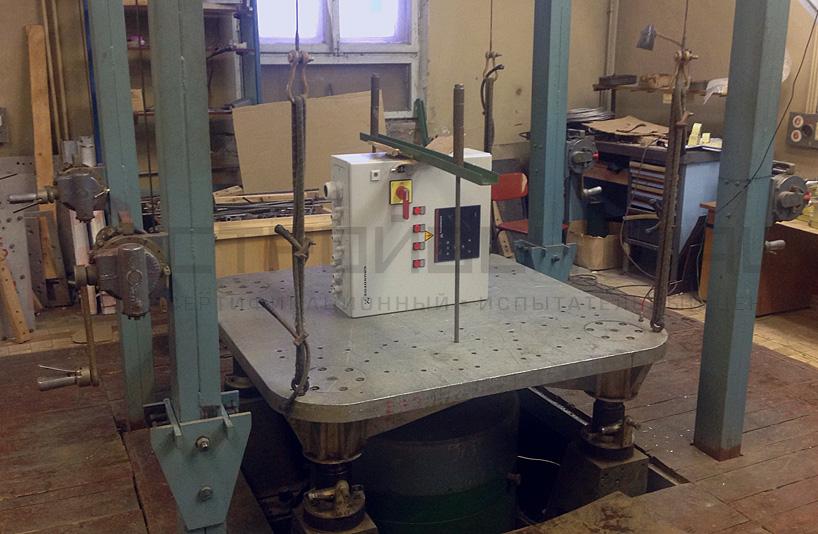 Испытания сейсмостойкости и вибростойкости шкафа управления Грундфос